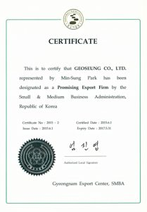 輸出有望中小企業指定証_英語版